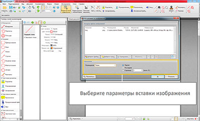 Как сделать из изображения документ