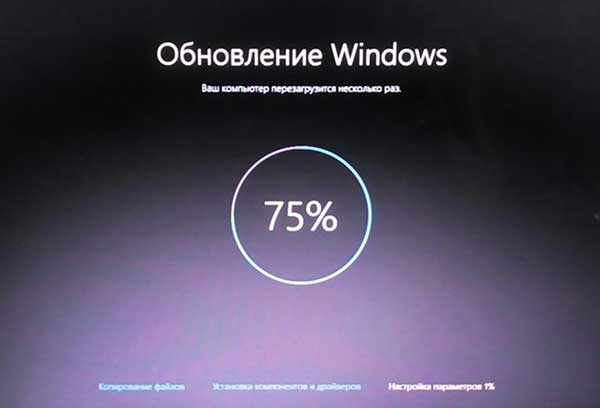 Windows-10-AMD-updeyt.jpg